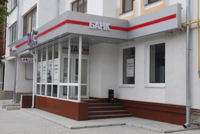 """Отделение """"ТАС - Комерцбанк"""" в г. Каменец - Подольский по ул.Драгоманова, 12 (проектирование и реконструкция)."""