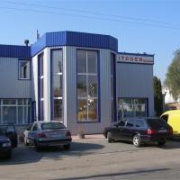 Реконструкція приміщення для автосалону та офісу CITROEN м. Хмельницький, вул. Київська, 4 Реконструкція та будівельні роботи