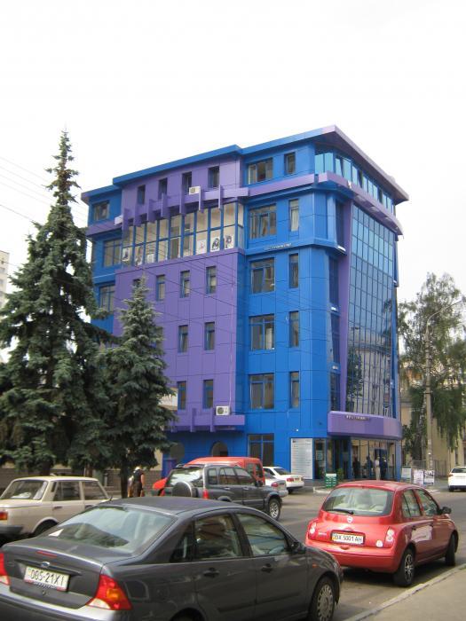 Профилактически-оздоровительный центр по ул. Вайсера, 12 / 1. (Проектирование и строительство 2009 г.)